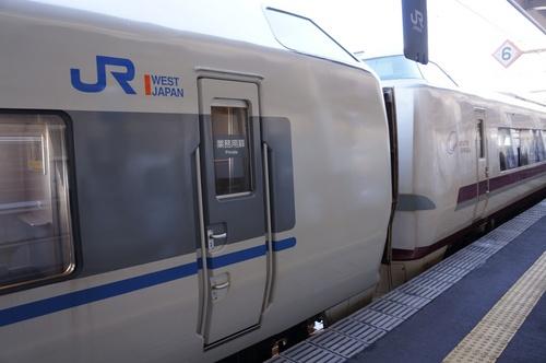150217-09.JPG